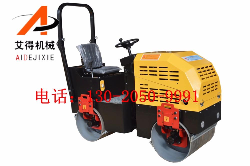 艾得 小型振动压路机 手扶式压路机座驾式压路机厂家价格型号