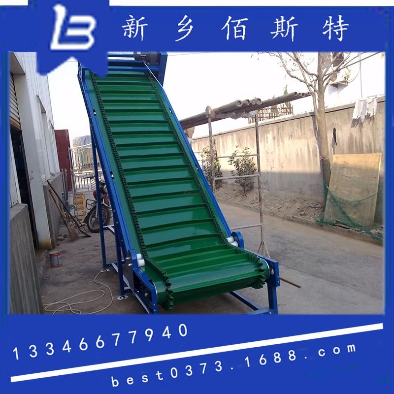 佰斯特 皮带输送机 气垫输送机 工业输送机 食品级输送机 自动生产线专用