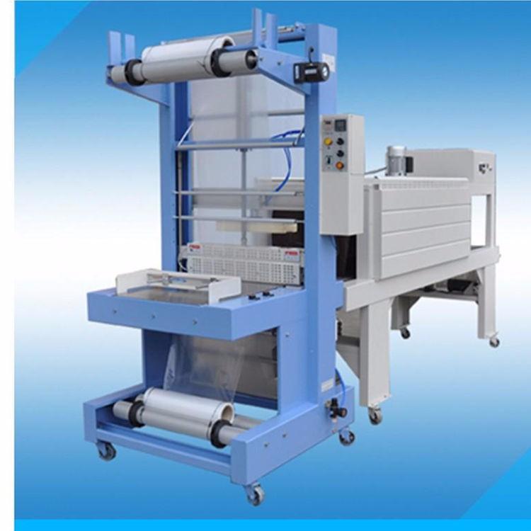 沃兴 大纸箱包装机价格 滚轴式热收缩包装机