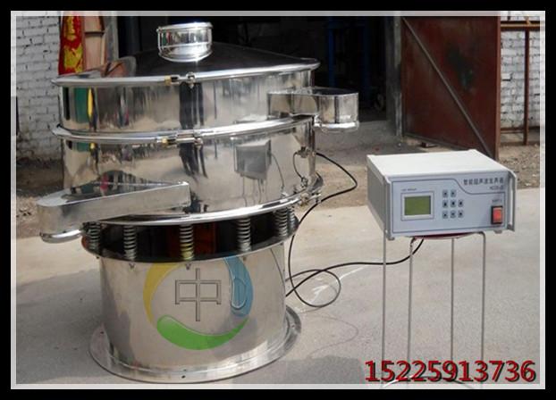 不锈钢硅粉振动筛分机质量保证选河南中谦振动