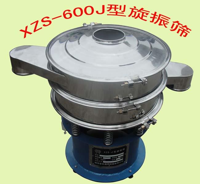 旋振筛 三元振动筛 三元旋振筛 筛分设备 XZS-J