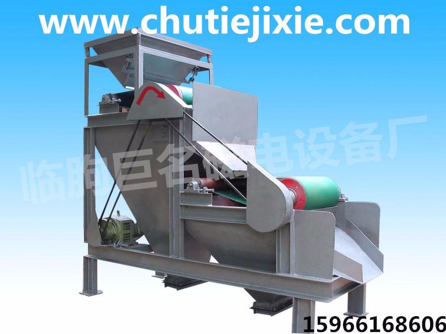 石英砂除铁 干式强磁磁选机GCT-1510 干式强磁磁选机厂家