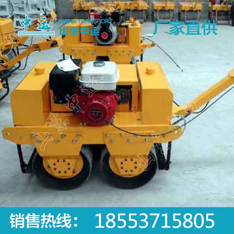 手扶式双钢轮压路机 双钢轮压路机价格低廉 双钢轮压路机厂家