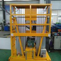 三门峡300KG液压升降平台升降机定制厂家直销