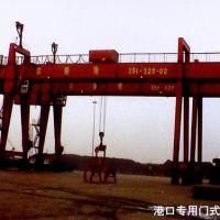 西安-渭南大吨位港口专用起重机厂家—维修保养