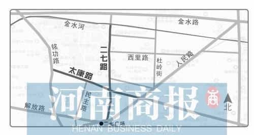 """郑州二七商业区""""地下城""""将开建 还会与地铁、大商场""""牵手"""""""