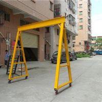西安厂家供应—0.5吨-3吨移动式龙门吊
