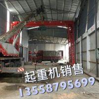 四川西昌龙门行吊销售  维修安装