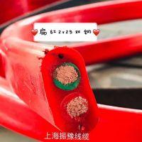 广东佛山起重机电缆线,扁红2*25双钢