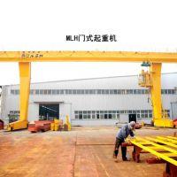 杭州门式起重机,厂家直销13588316661