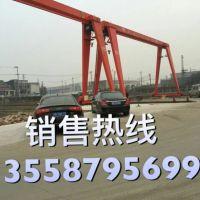 四川眉山龙门吊制作 维修  安装