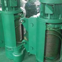 天津起重机厂家生产双速运行葫芦 非标高度加工电葫芦