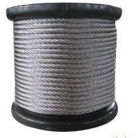 阳江钢丝绳