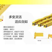重庆永川起重机大车端梁专业销售保养