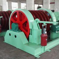 西安电厂用卷扬机