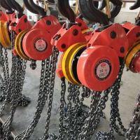 沈阳DHP环链电动葫芦大量现货