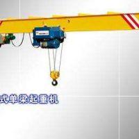沈阳HD型电动单梁桥式起重机