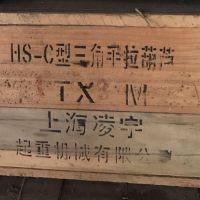 阳江手拉葫芦