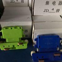 阳江集电器