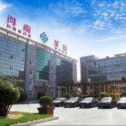 河南省矿山起重机有限公司泰州分公司