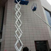 北京大兴区升降平台销售电话-河南省豫奥重型起重机北京销售处