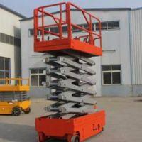 西安行吊厂家销售供应—-自走式升降平台