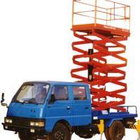 西安起重机厂家生产销售—车载式升降台