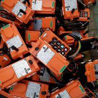 西安行吊厂家销售供应—-遥控器