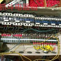 西安行吊厂家销售供应—-抓斗电器箱