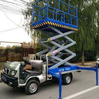 抚顺起重机厂家生产销售—车载升降平台
