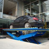 抚顺起重机厂家生产销售—剪叉式汽车升降机
