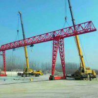 扬州MH型电动葫芦龙门吊优质厂家