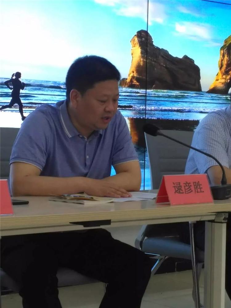 企业入驻长垣起重大数据云平台会议在产业集聚区召开!_链条发动机发热