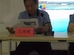 企业入驻长垣起重大数据云平台会议在产业集聚区召开!