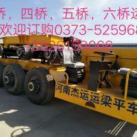 郑州优质电动平车设备