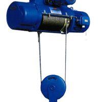 南通海门CD1,MD1钢丝绳电动葫芦专业生产销售