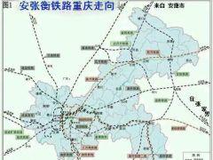 重庆境内正规划建设一条新快铁 沿线地区将迎来新机遇!