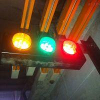 海门起重机电源指示灯 行吊LED指示灯 行车安全滑线指示灯
