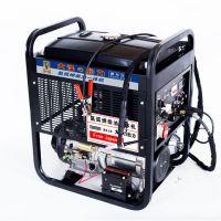 纤维素250A发电带电焊机报价