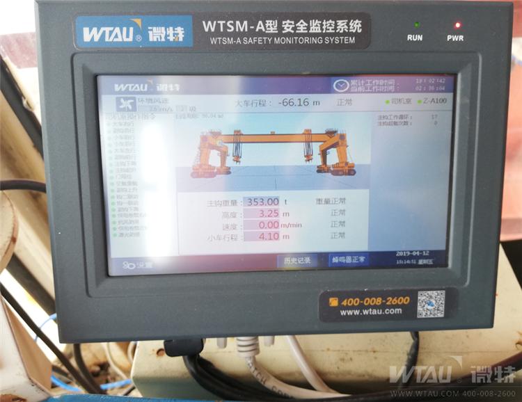 中铁三局跨线提安全监控系统项目顺利验收!