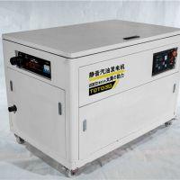 30KW静音汽油发电机型号