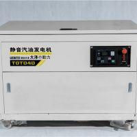 稀土永磁40KW汽油发电机
