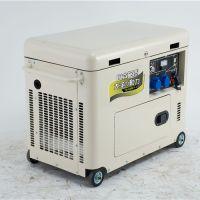 6KW遥控启动柴油发电机报价