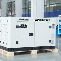 小体积箱式15KW柴油发电机