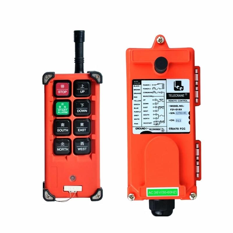 西安销售优质F21-E1B无线遥控器