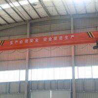 南通启东10吨24米单梁行吊多少钱 5吨22.5米起重机厂家