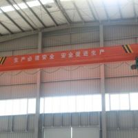 海门港新区5吨24米航吊多少钱 10吨24米行车厂家直销