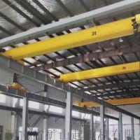 海门港新区2.8吨行车多少钱 3吨欧式单梁航吊价格