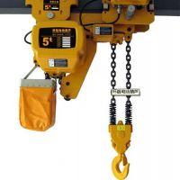 南通环链电动葫芦厂家直销 海门环链电动葫芦价格表