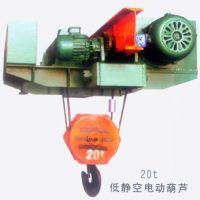 南通通州区电动葫芦厂家直销及配件维修保养一条龙服务